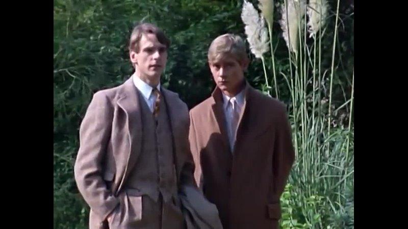 Brideshead Revisited Возвращение в Брайдсхед 1981г 3 серия