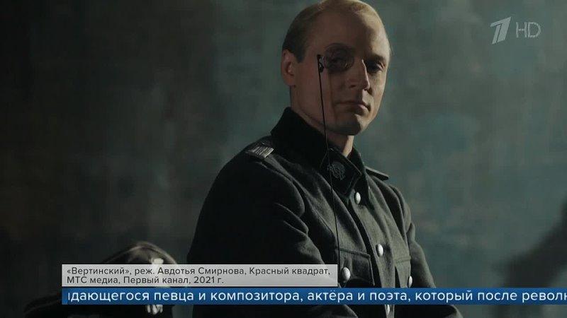 На Key Buyers Event зарубежные продюсеры выбирают какие российские фильмы показать своему зрителю