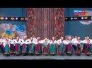 Большой праздничный концерт, посвященный Дню России. Хор им.Пятницкого 12.06.2021