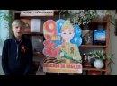 АкцияЧитаемДетямоВойне2021 Костюшинская библиотека. Рассказ танкиста А. Твардовского