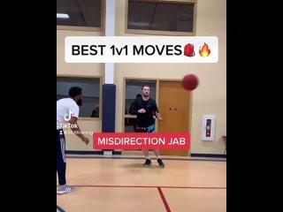Лучшие движения в игре 1 на 1