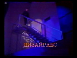 Новогодний концерт Peter's Pop show. 1987