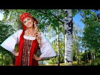 Красивое Поздравление с Днём России, музыкальная открытка, 12 июня- День России.mp4