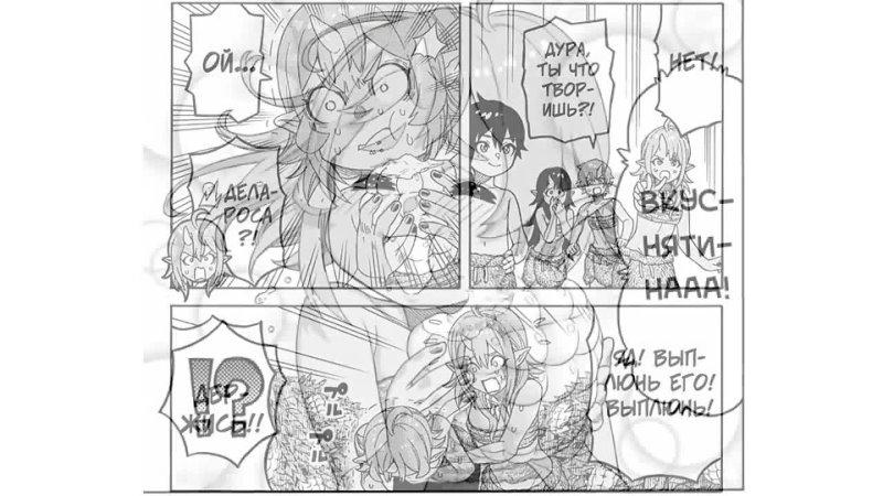 4 5 Реинкарнация мудреца создание самой сильной империи в лесу демонов Глава 4 и 5 Takami