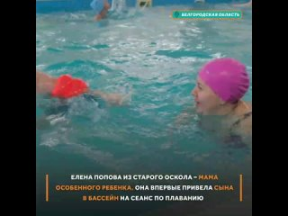 Бесплатные уроки плавания для детей