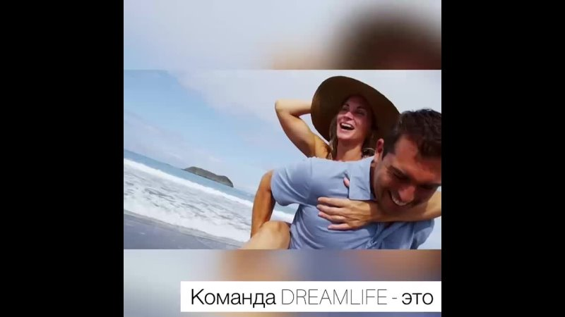 Команда DreamLife