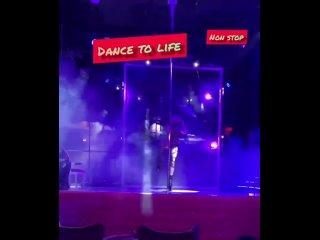 Marsella Mo - Non stop dance