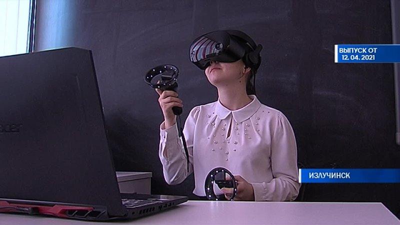 Постичь основы 3D моделирования школьникам района помогает виртуальная реальность