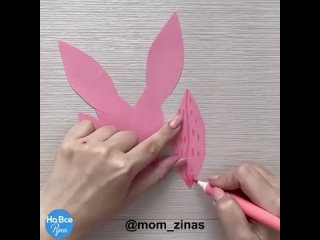Красивая идея для поделки с детьми