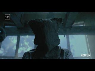 Последний наёмник (Трейлер, дубляж)