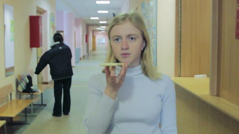 №1 Видеоролик «Самая нужная вещь для первокурсника» Анна Бирюк ФМБК