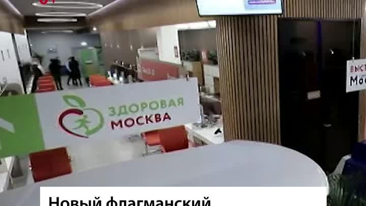 Новый флагманский центр «Мои документы» САО в ТЦ «Метрополис» - Москва FM