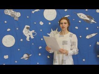 Космическая поэзия - Кристина Малей