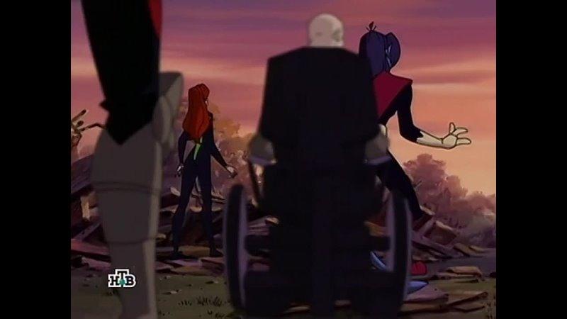 Люди Икс Эволюция Судный день Часть 2 Сезон 2 Серия 17 Marvel