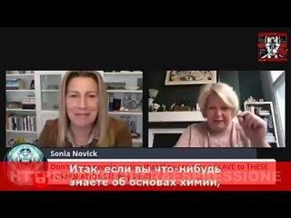 """Как работает """"вакцина против ковида"""" — интервью специалиста"""