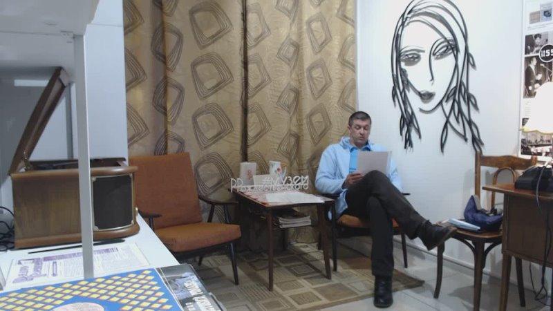 Я жизнь люблю безбожно..., читает Евгений Дорожинский, р.п. Сузун, Новосибирская область