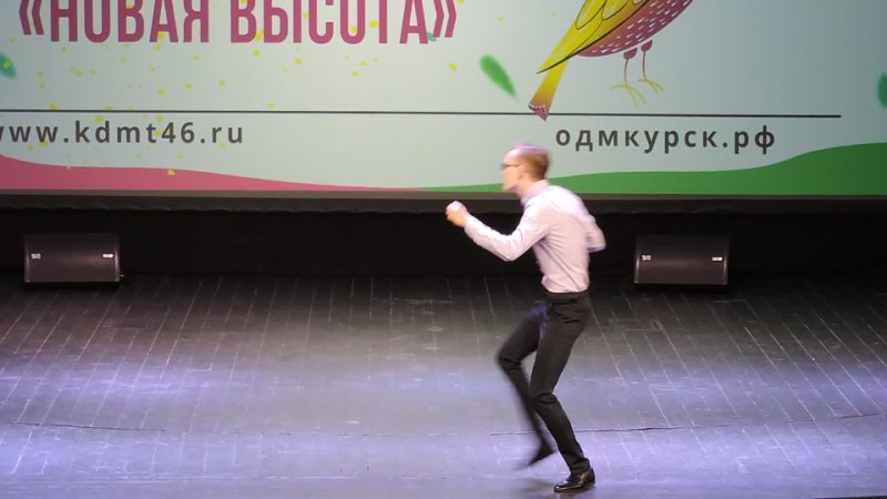 "Ибрагимов Антон - ""Butterfly"""