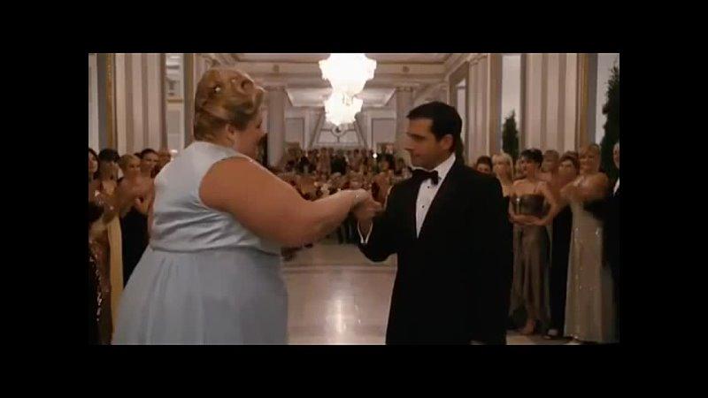 Фильм Напряги извилины Танец с полнушкой