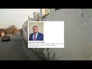 Открытое обращение к Администрации Сызрани. Не ждите жертв.