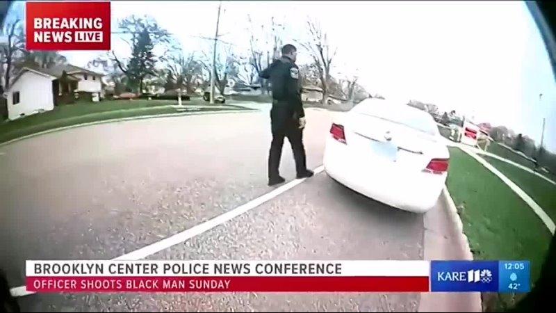 Видео сотрудников полиции по задержанию Джо Райта штат Миннесота 11 апреля 2021 года