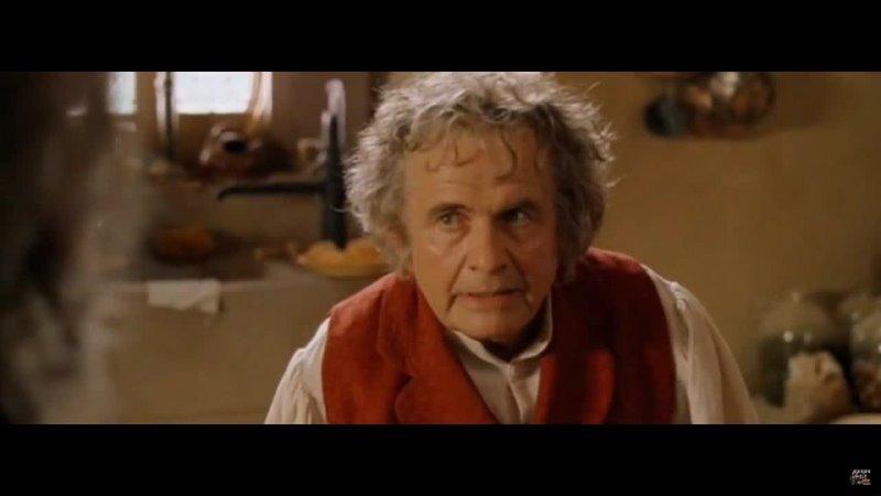 Пендальф приезжает в гости к Бульбе Сумкину Властелин колец Братва и кольцо Перевод гоблина