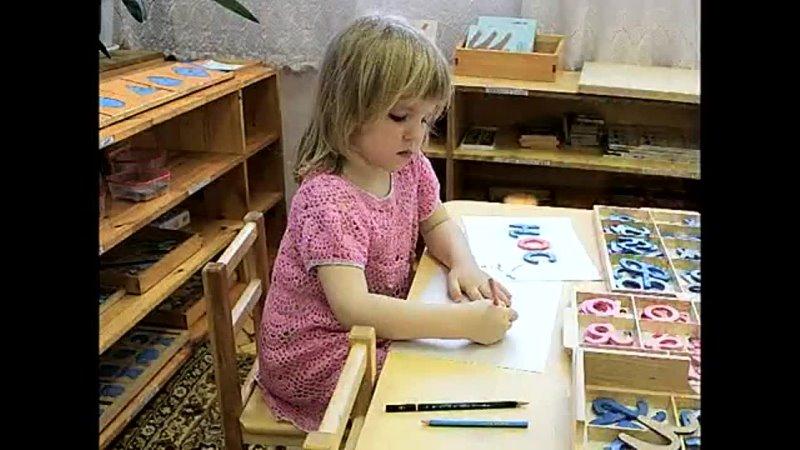 Старшие дошкольники в детском саду по системе Монтессори 1