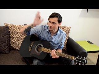 [Ярик Бро - Уроки Гитары] Песня ВСЕ ИДЕТ ПО ПЛАНУ на Гитаре для Начинающих (3 Простых Способа)