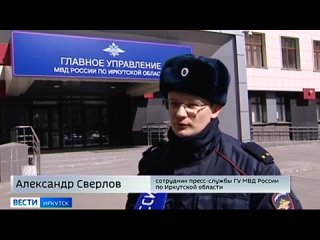 Новый способ обмана придумали мошенники Первые случаи уже зафиксированы в Иркутской области
