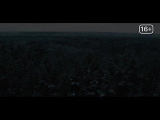 Зоя Космодемьянская (2021) Трейлер
