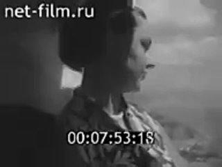 Рекламный сюжет Воздушный автобус, фрагмент киножурнала Наука и техника № 5, 1959 год.