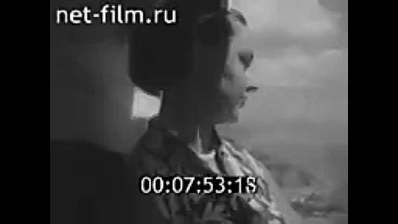 Рекламный сюжет Воздушный автобус фрагмент киножурнала Наука и техника № 5 1959 год