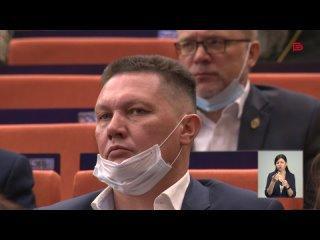 Вячеслав Гладков выступил с обращением к депутатам Белгородской областной Думы