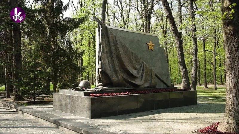 9 МАЯ празднуют ПОБЕДИТЕЛИ Организаторы об акциях ко Дню Победы в Харькове