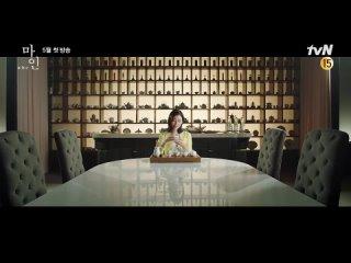 Промо-тизер дорамы Моё (Ли Бо Ён и Ли Хён Ук)