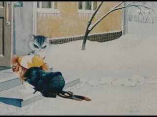 Веселая карусель. №25. Задом-наперёд. Гололедица. Ответ. 1993