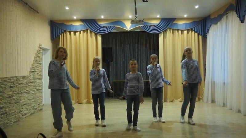 Морской волк Вокальный ансамбль Серебринки педагог Бардина А А