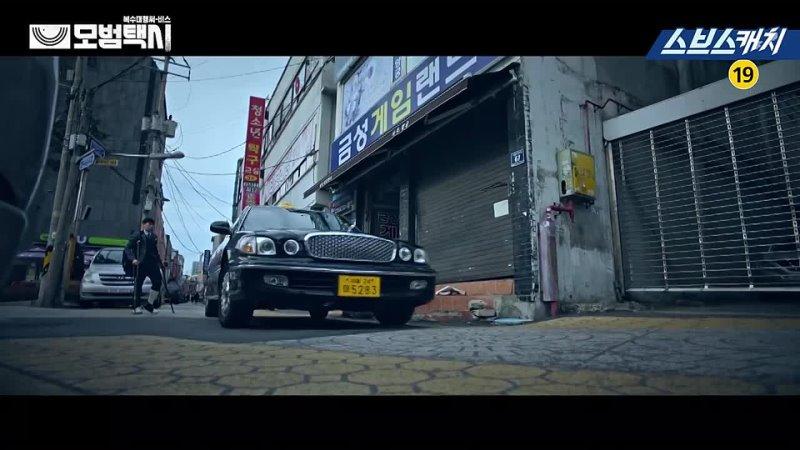 (Образцовое такси OST Part.2) Kwak Jin Eon - A Gloomy Letter