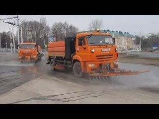 Городское управление автомобильных дорог приступило к мойке улиц👍