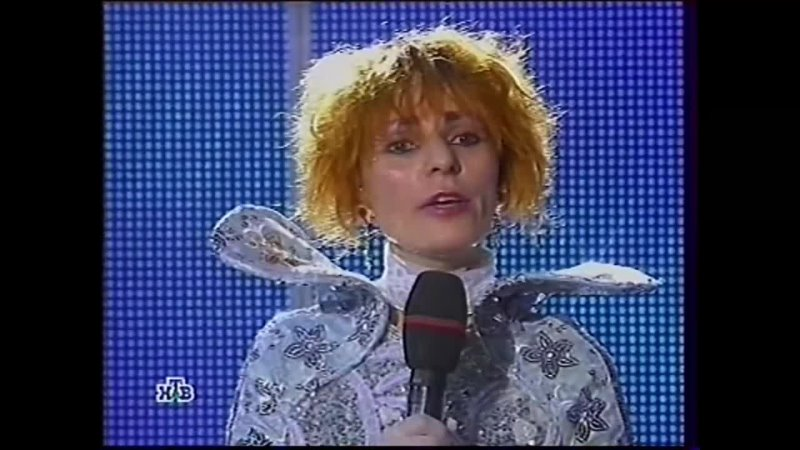 Жанна Агузарова Королева красоты Кабаре Сто звезд 2007