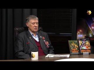 Ветеран КГБ раскрывает тайны Лубянки! Любопытная информация.