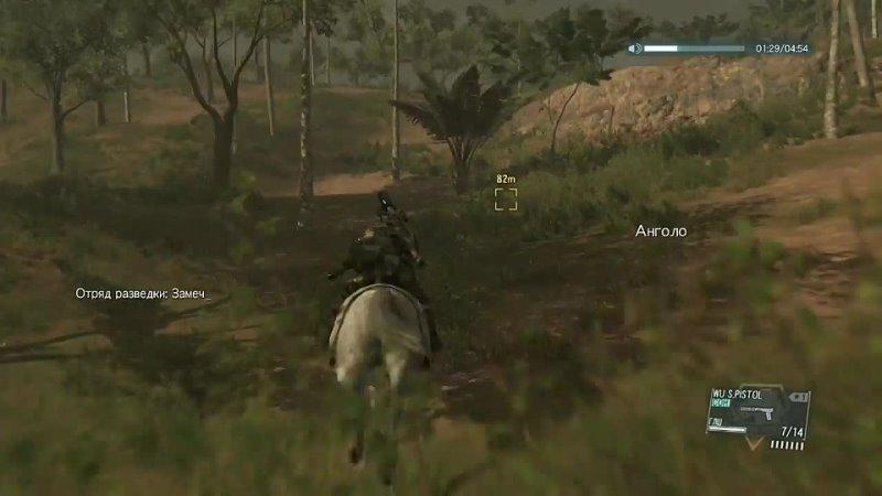 [Ретро Канал CHIPaeva] Metal Gear Solid V The Phantom Pain Прохождение - Part 6 (PS4 Rus)