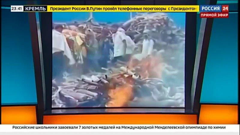 Индия задыхается от коронавируса и дыма погребальных костров. Научпоп - Россия 24
