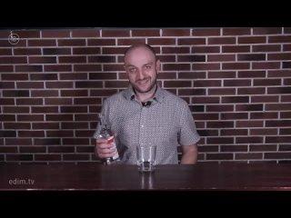 [Едим ТВ] Дорого vs Дёшево — БЕЛЫЙ РУССКИЙ / White Russian