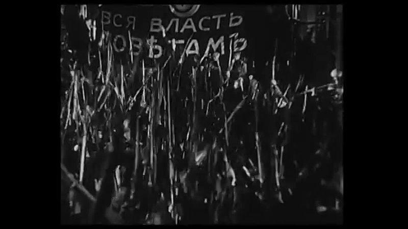 Революционная песня Смело товарищи в ногу