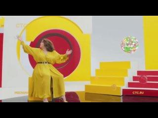 Рекламная заставка СТС (2021) [Весенняя]