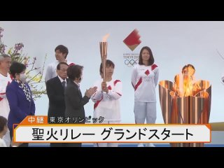 [LIVE] Церемония зажжения олимпийского огня ()