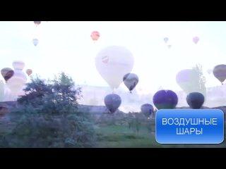 Песня На Воздушном Шаре  Дина Гарипова