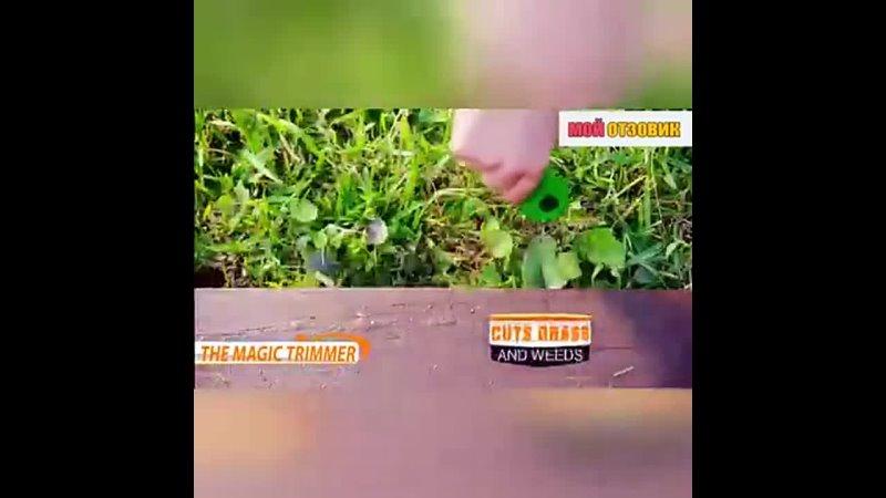 Видео от Сад огород