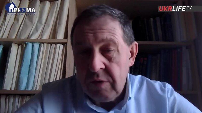 Мюнхен 2021 как защитить государственность Украины Андрей Илларионов