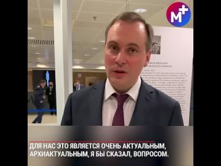 Что будет с долгами Мордовии. Выступление Путина